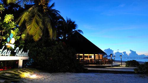 Holiday Island Resort Erfahrungsbericht Beitragsbild